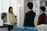 日本テレビ系連続ドラマ『家売るオンナ』(毎週水曜 後10:00)の第7話予告動画が公開 (C)日本テレビ
