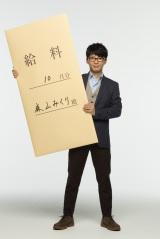 主演・新垣結衣と契約結婚する役を演じる星野源(C)TBS
