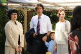 ドラマ『はじめまして、愛しています。』本当の家族として歩み始めた梅田家に新たな試練が訪れる。(左から)余貴美子、江口洋介、横山歩、尾野真千子(C)テレビ朝日