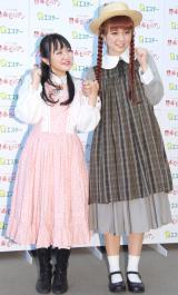 ミュージカル『赤毛のアン』取材会に出席した(左から)さくらまや、上白石萌歌 (C)ORICON NewS inc.