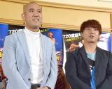 卓球男子代表にエールを送ったコロコロチキチキペッパーズ(左から)ナダル、西野創人 (C)ORICON NewS inc.
