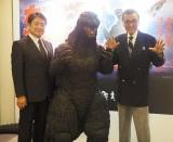 オープニングセレモニーに出席した(左から)手塚昌明監督、ゴジラ、宝田明 (C)ORICON NewS inc.