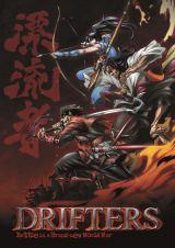 「京まふ」ではアニメ『ドリフターズ 』ステージも開催 (C)KOUTA HIRANO/SHONENGAHOSHA/DRIFTERS製作委員会