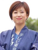 『テレビ東京フェスティバル』オープニングセレモニーに出席した倉野麻里アナウンサー (C)ORICON NewS inc.