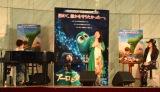 映画『アーロと少年』の日本版エンドソング「Best Friend 〜Mother Earth Version〜」を披露したKiroro (C)ORICON NewS inc.