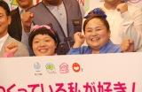 """おかずクラブ(左から)オカリナ、ゆいP=""""つくっている私がすき!""""おかずクラブが『おうちクラブ』結成!お披露目会見 (C)ORICON NewS inc."""