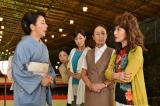 貴船の川床で3人の女たちが大声で言い争っている修羅場に遭遇する(C)テレビ朝日