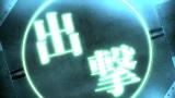 劇場版場面カット(C)2016 「劇場版 艦これ」連合艦隊司令部