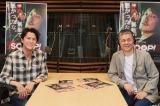 ラジオ『福のラジオ』(TOKYO FM)で初対談が実現した福山雅治と糸井重里氏