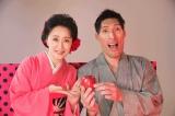 doriko feat.初音ミク「ロミオとシンデレラ」の実写MVで共演した小林幸子&篠原信一