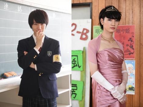 桜田通、ドラマ『こえ恋』で女装姿披露「つけまつげ…重い」 | ORICON NEWS
