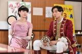 王子様を演じるのは生徒会長の兵頭(竜星涼)(C)どーるる/comico/「こえ恋」製作委員会