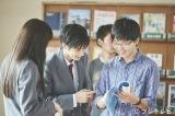 『第3回ドラマ甲子園』大賞受賞作『変身』10月19日、CS「フジテレビTWO ドラマ・アニメ」で放送