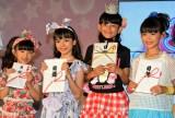 (左から)「ちゃおガール2016」審査員特別賞の横川美優さん、準グランプリのロワ梨里愛さん、グランプリの田中美空さん、準グランプリの三枝友梨乃さん