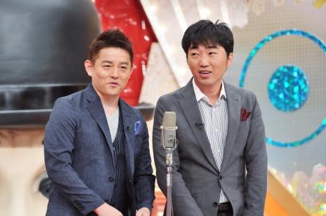 きょう21日に放送されるテレビ東京系『そこそこチャップリン』(後9:54)に出演するスピードワゴン(C)テレビ東京