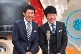 きょう21日に放送されるテレビ東京系『そこそこチャップリン』(後9:54)に出演する麒麟(C)テレビ東京