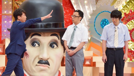 きょう21日に放送されるテレビ東京系『そこそこチャップリン』(後9:54)に出演する東京03(C)テレビ東京