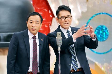 きょう21日に放送されるテレビ東京系『そこそこチャップリン』(後9:54)に出演するナイツ(C)テレビ東京