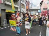 Huluオリジナル連続ドラマ『でぶせん』主演の森田甘路らがチンドン屋さんと街を練り歩き