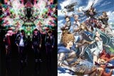 BUMP OF CHICKENが『GRANBLUE FANTASY The Animation』の主題歌を担当