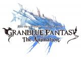 来年1月放送開始のテレビアニメ『GRANBLUE FANTASY The Animation』ロゴ