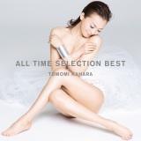 ファン投票で収録曲を選んだ華原朋美『ALL TIME SELECTION BEST』(通常盤)