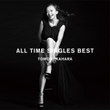 華原朋美『ALL TIME SINGLES BEST』(CD2枚組)(初回盤)