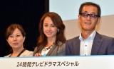 (左から)新井真弓さん、沢尻エリカ、新井淑則先生 (C)ORICON NewS inc.
