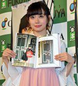スタイルブック『MILKY』発売記念お渡し会に出席した渡辺美優紀 (C)ORICON NewS inc.