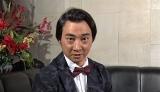 8月22日放送、テレビ朝日系『EXD44』は心の脱がせ屋・斉藤慎二(ジャングルポケット)のお手並み拝見(C)テレビ朝日
