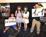 (左から)サンシャイン池崎、高橋胡桃、吉田凜音、安部一希 (C)ORICON NewS inc.