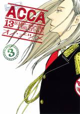 『ACCA13区監察課』3巻書影  (C) Natsume Ono/SQUARE ENIX
