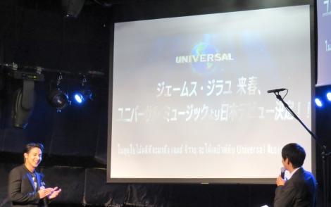 来春、ユニバーサルミュージックから日本デビューすることが発表されたジェームス・ジラユ (C)ORICON NewS inc.