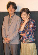 映画『火 Hee』初日舞台あいさつに出席した(左から)中村文則氏、桃井かおり (C)ORICON NewS inc.