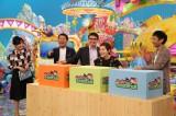 23日放送の関西テレビ・フジテレビ系『ニッポンのぞき見太郎』(毎週火曜 後9:00)ではFUJIWARAの藤本敏史や大竹しのぶがエピソードを披露 (C)関西テレビ