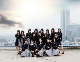 SKE48通算20作目のシングル「金の愛、銀の愛」新ビジュアル