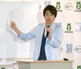『超十代夏期講習 2016』に出席した田村淳 (C)ORICON NewS inc.