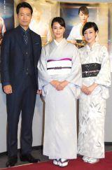 NHK BSプレミアムドラマ『隠れ菊』試写会に出席した(左から)前川泰之、観月ありさ、緒川たまき (C)ORICON NewS inc.