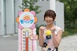 篠田麻里子が日本テレビ系連続ドラマ『家売るオンナ』(毎週水曜 後10:00)に出演 (C)日本テレビ