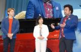 新型セレナ公道デビュー『#BIG#EASY#FUN 体験イベント』に出席した(左から)山本耕史、パパイヤ鈴木(C)ORICON NewS inc.