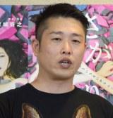 舞台『さがり』制作発表囲み会見に出席した金成公信(C)ORICON NewS inc.