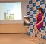 旅専門チャンネル『大人のヨーロッパ街歩き』記者会見の様子(C)ORICON NewS inc.