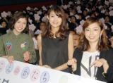 映画『聲の形(こえのかたち)』完成披露上映舞台あいさつに出席した(左から)松岡茉優、早見沙織、山田尚子監督 (C)ORICON NewS inc.