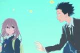 アニメーション映画『聲の形(こえのかたち)』(C)大今良時・講談社/映画聲の形製作委員会