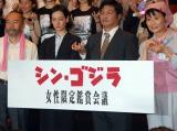 (左から)塚本晋也、市川実日子、松尾諭、片桐はいり (C)ORICON NewS inc.