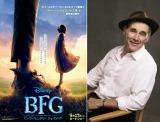 『BFG:ビッグ・フレンドリー・ジャイアント』に出演するマーク・ライランスの初来日が決定 (C)2016 Storyteller Distribution Co., LLC. All Rights Reserved.