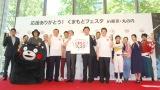 イベントにはエスパー伊東、宮崎美子、片岡安祐美らも出席 (C)ORICON NewS inc.