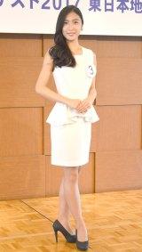 慶応義塾大学文学部4年・野中梨乃さん(21)=『第49回 ミス日本コンテスト2017』東日本地区ファイナリスト