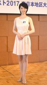 早稲田大学政治経済学部3年・稲付晴日さん(21)=『第49回 ミス日本コンテスト2017』東日本地区ファイナリスト