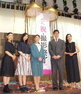 『とと姉ちゃん』クランクアップ取材会に出席した(左から)杉咲花、相楽樹、高畑充希、西島秀俊、木村多江 (C)ORICON NewS inc.
